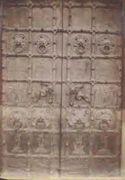 Cattedrale di Troia: porta principale di bronzo