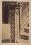 Venezia: Palazzo Ducale: scala dei Giganti: dettaglio