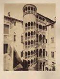Venezia: palazzo Contarini del Bovolo: scala esterna