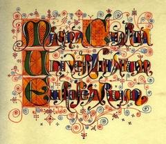 Firmata solennemente la Magna Charta Universitatum