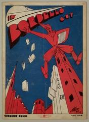 Il Bordello (1934)