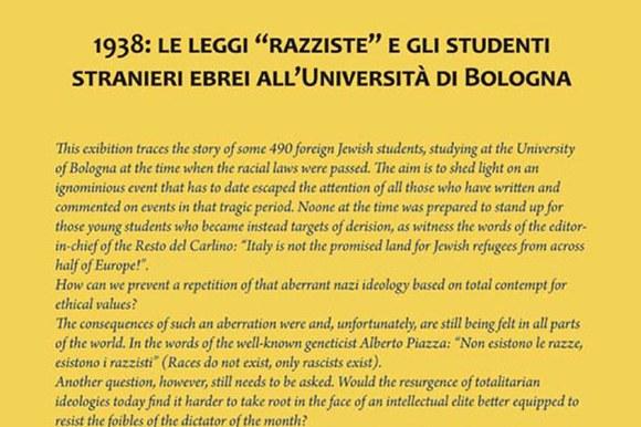 """1938: le leggi """"razziste"""" e gli studenti stranieri ebrei all'Università di Bologna"""